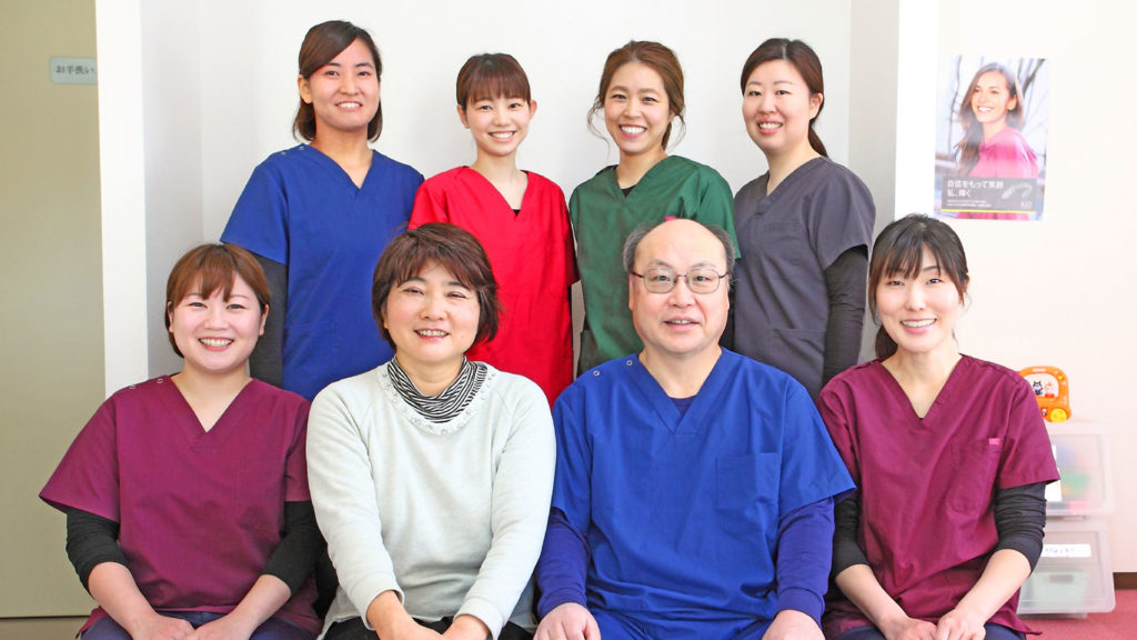 けんじ歯科医院
