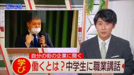 タウラボ 田浦健吾 喜々津中学校 職業講話