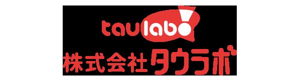 株式会社タウラボ